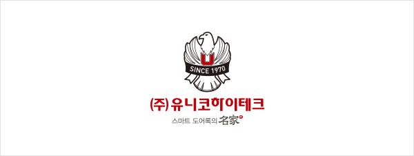 Chu ky Unicor-kr
